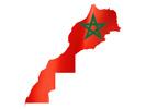 [AFRIQUE 2019] : VIVE LE MAROC ! > le Maroc à l'honneur les 16 et 17 décembre 2019