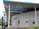 L'Université fait son entrée dans le classement mondial des établissements d'enseignement supérieur du CWUR