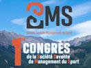 1er Congrès de la Société Savante de Management du Sport