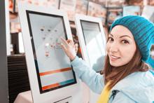 L'Espace numérique de travail (ENT)